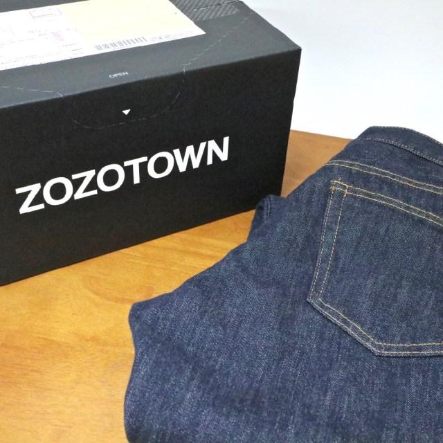 【検証】ZOZOSUITで採寸購入した「ZOZOのジーンズ」と「ユニクロのジーンズ」をはき比べてみた