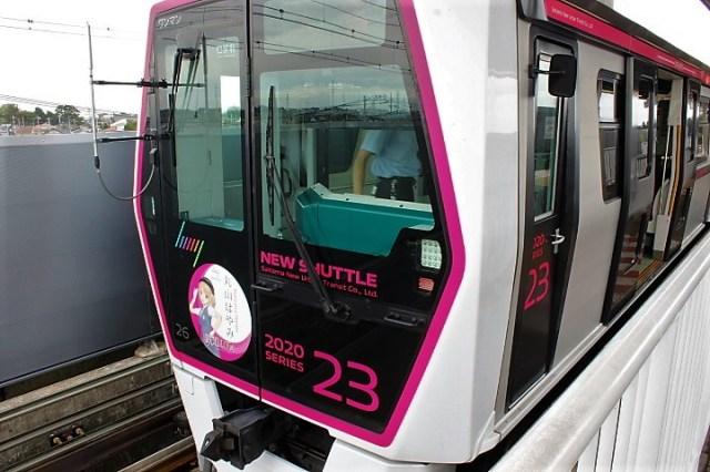 【珍鉄道】埼玉県にあるモノレール「ニューシャトル」を君は知っているか?