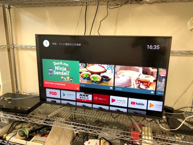 【ガチ検証】ソニーの「NHKが映らないテレビ」を買ってみた → 予想外すぎるまさかの展開に…