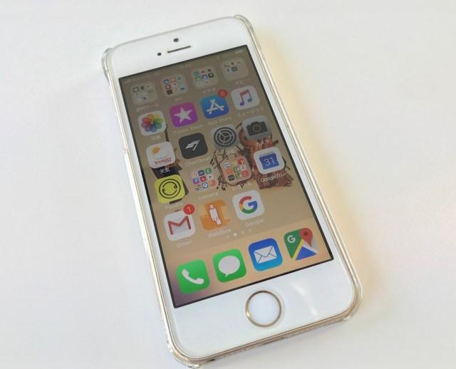 アップルが次世代端末「iPhone XS」など3機種を発表予定!? そんなのどうでも良いからアレの後継機を出してくれ!