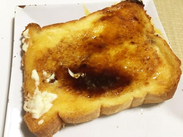 【最強貧乏メシ】マーガリントーストにウスターソースをかけたら激ウマ! 見た目は貧相だけど濃厚で甘辛いサクサク感がやめられない!!