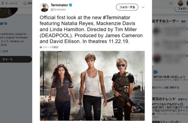 【悲報】映画「ターミネーター3」以降、無かったことにされる → 2019年に2の続編として新作が公開へ!