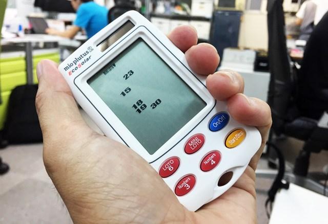 結果あり【ミニロト予想】ミオちゃんのズバリ!電子ルーレット式ミニロト予想 / 第987回は「15」「18」「19」「23」「30」との1発予想