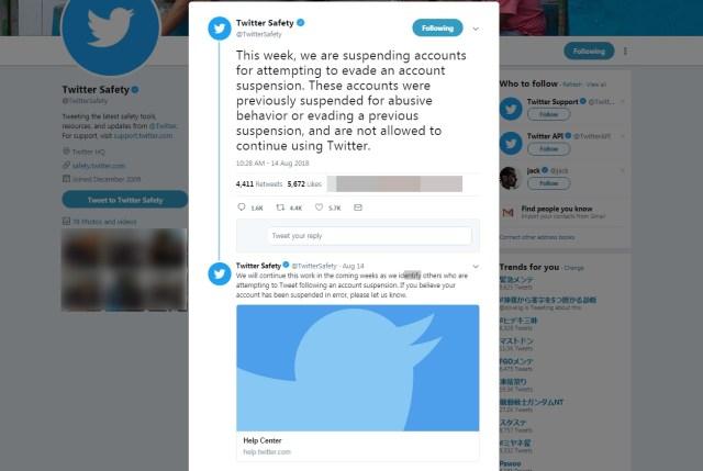 【悲報】Twitter凍結祭り再び / 誤凍結された時の対処法は?