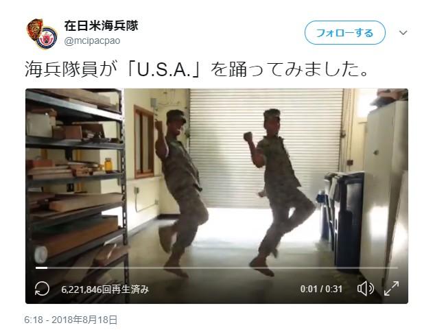 【動画あり】DA PUMP『U.S.A.』をアメリカ海兵隊が踊る! キレキレすぎるダンスにISSAもツイート「カモベビってんね〜」