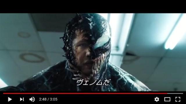 映画『ヴェノム』の最新予告動画が解禁! ダーク系ヒーロー映画として久々の大ヒットなるか!?
