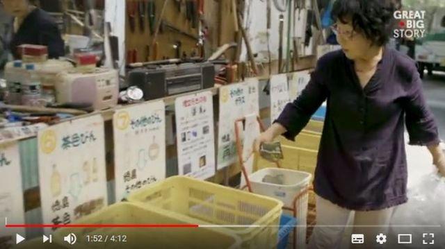 """徳島県にある『人口1500人の町』が海外メディアで紹介される → 「夢のような町」などの声が相次ぐ / 上勝町の """"ごみゼロ"""" 運動"""