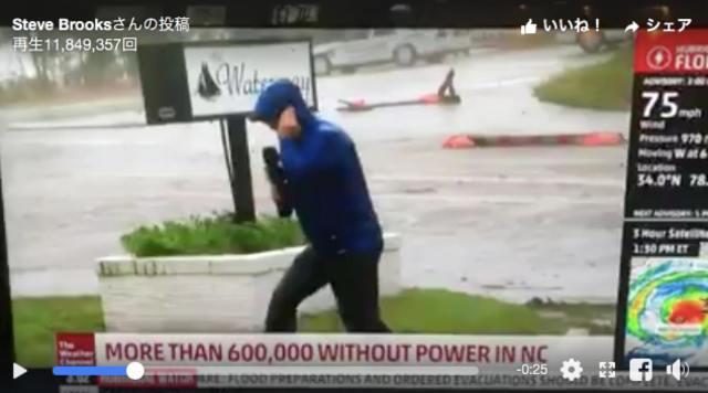 ハリケーンの中「一歩も進めない」と実況する気象予報士 → スタスタと歩く通行人が映って台無しに → ネットでは「お天気までフェイクニュース!?」と非難の声