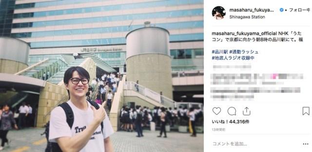 福山雅治さん、品川駅で堂々と写真撮影するも気づかれず / 完全にオーラを消した姿に驚きの声が続出