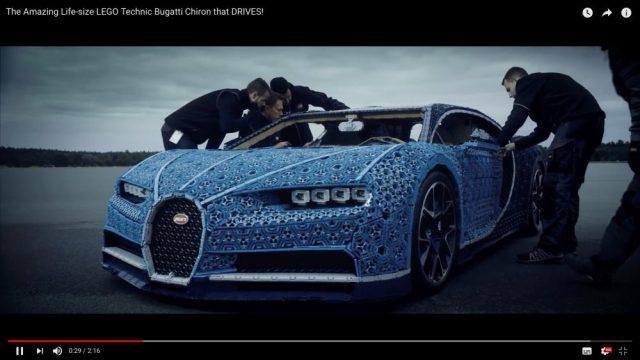レゴでつくられた超高級スポーツカー『ブガッティ・シロン』がスゴいと話題! ネットの声「なんと実物大…しかも走るのかよ…」など