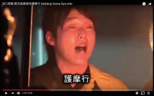 広島・新井貴浩選手が引退発表 → ネットで「護摩行」がトレンド入り