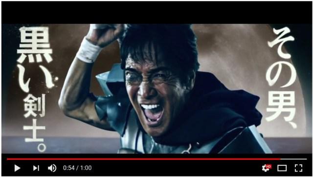 【似合いすぎ】ベルセルク40巻記念の実写版ガッツを「黒すぎる男」松崎しげる(68歳)が演じる!