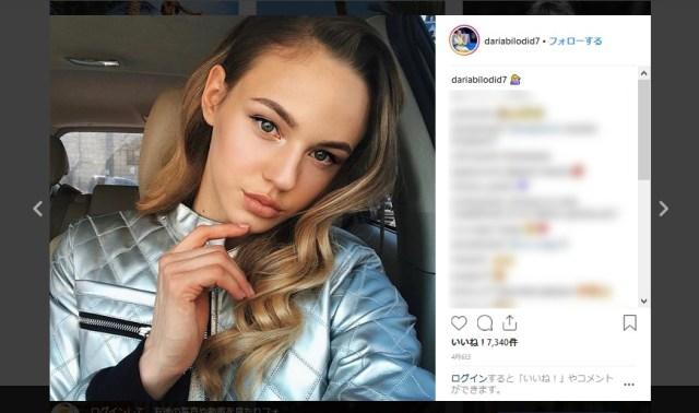 美しすぎる柔道家、ウクライナの「ダリア・ビロディド」がヤバい / しかも世界選手権で史上最年少Vの快挙を達成