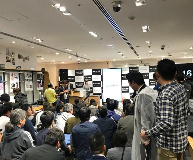 【iPhoneXs行列】ついに発売開始! 3日間並んだビッグウェーブさんはどうなった!?