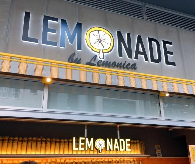 【本日オープン】渋谷ストリームに開店したレモネード専門店「レモニカ」に行ったら、レモネードの美味しさを再発見できた!