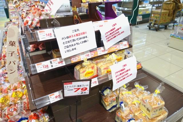 【北海道地震5日目】震源地から約35kmの場所に住む記者が体験した現場レポート