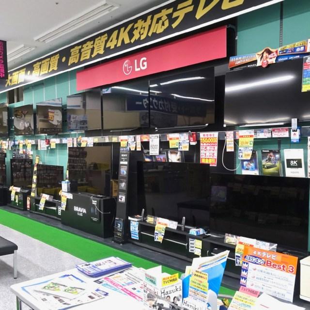 【北海道地震15日目】震源地から約35kmの場所に住む記者が体験した現場レポート