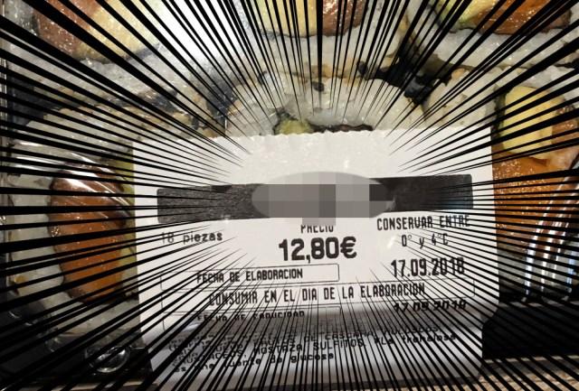 スペインで見つけた「ナメたような細巻き」をナメた気持ちで買ってみたら色々と勉強になった / 海外の寿司事情:バルセロナ
