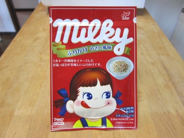 ミルキーのふりかけを食べてみた / マヨネーズを塗った食パンにかけたら激ウマ!