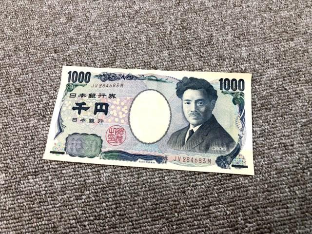【東京オリンピック】非難殺到のボランティアに「1日1000円」支給へ → 時給換算すると…