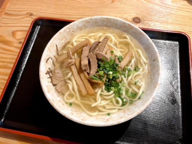 【コスパ最強】1杯450円の「八重山そば」が毎日でも食べたいシンプルなウマさ / 湯島『みやら製麺』