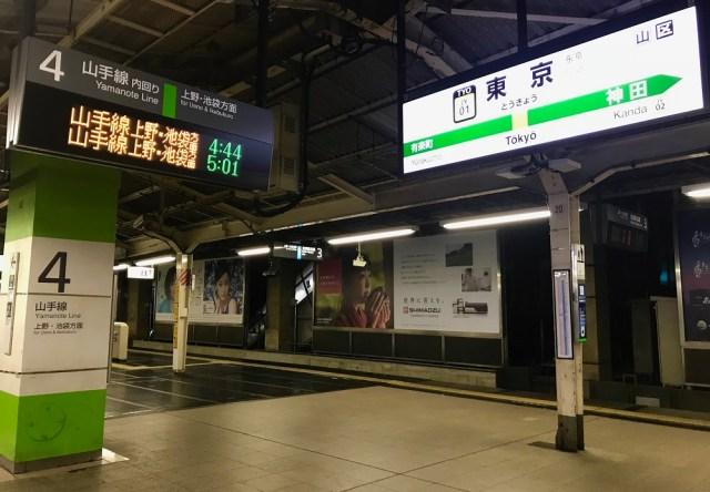 【感動巨編】「青春18きっぷ」で東京駅始発の列車に乗って東北・北海道を目指してみた / 札幌で味噌ラーメンを食べるまでに2日かかったでござる