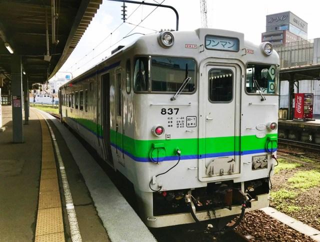 【あるある】「青春18きっぷ」で東京から東北・北海道を目指したら感じること50連発