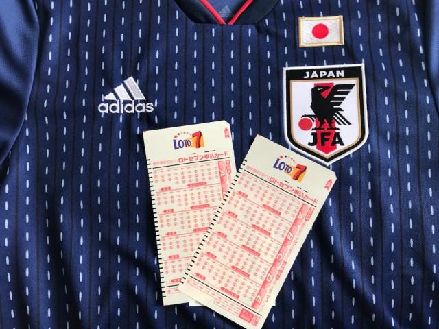 【ロト7攻略】持ってる有名人の数字で一攫千金! 初戦を大勝した「新生サッカー日本代表」にまつわる数字で勝負してみた結果…