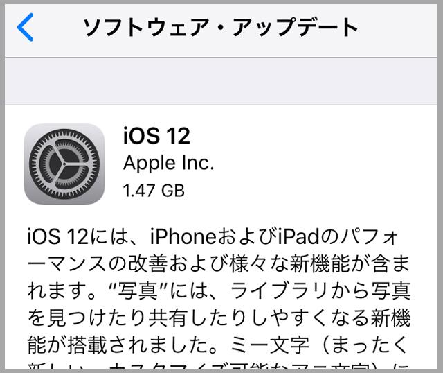 長 iphone 押し 空白