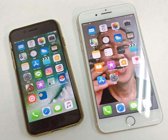 【マジかよ】情報筋が噂する「次世代iPhone 6.5インチモデルの名称」がクソダサい! 「iPhone Xs ○○○」だと!?