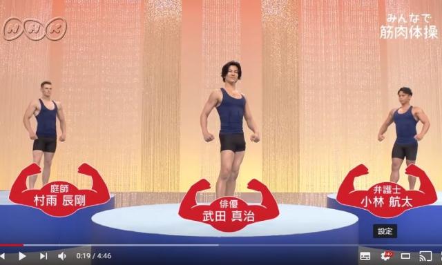 【裏切らない】NHK『みんなで筋肉体操』に続編の可能性キターーーーッ! ネットの声「やったぜ」「これのために受信料払ってる」