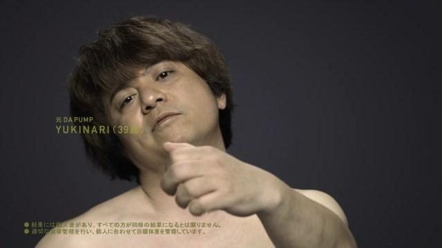 【衝撃】元DA PUMP「YUKINARI」がライザップに挑戦! ビフォーは完全に彦摩呂だが…
