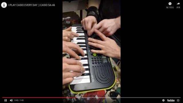 こんなん見たらカシオの格安キーボード「SA−46」が欲しくなるやん普通…ってなる動画