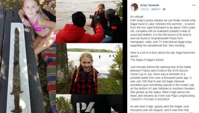 【王爆誕】8歳の少女「パパ! 湖で剣拾った」→ 棒や枝かと思いきや……1500年前の古代の剣だった