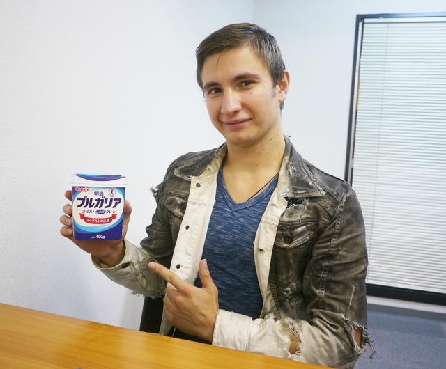 【衝撃】明治ブルガリアヨーグルトをブルガリア人が食べた感想「ウマすぎてヨーグルトが好きになった」
