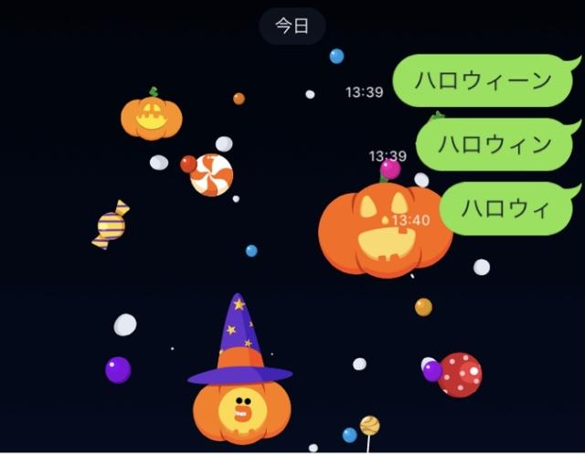 【サプライズ】iPhoneユーザーは今すぐLINEのトーク画面で「ハロウィン」と打ってみろ! 今年も背景がハロウィンっぽくなるぞ~ッ!!