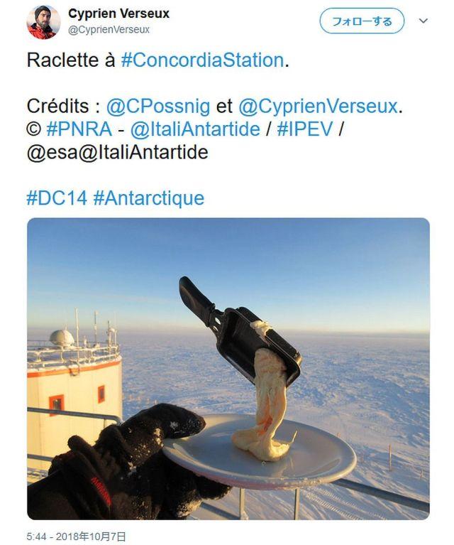 【南極】マイナス70度の世界で料理したらこうなったっていう画像がどう見ても商品サンプル