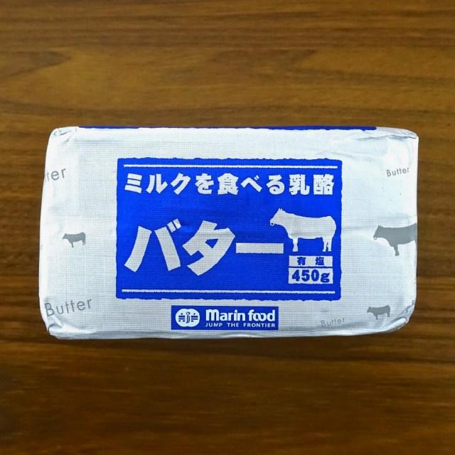 カルディで売ってるチョイ高いバター『ミルクを食べる 香りたつ乳酪バター』がウマいので、どう違うのか雪印と食べ比べてみた結果