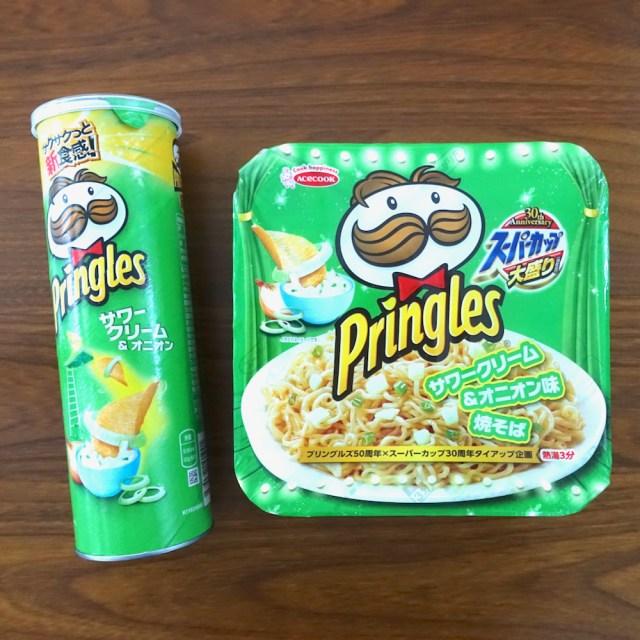 【ついに発売】プリングルズの人気味が「カップ焼きそば」に! 食べてみた感想は…