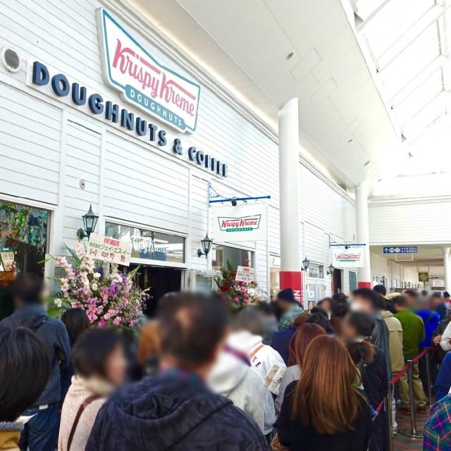 行列200人以上! 北海道初上陸の「クリスピー・クリーム・ドーナツ」に行ってきた