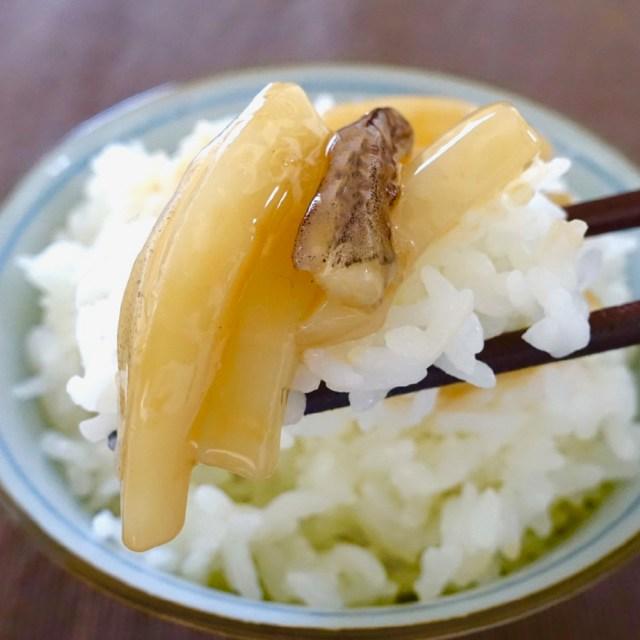 メチャメチャ安いのに驚異のウマさ!  自家製「イカの塩辛」の作り方