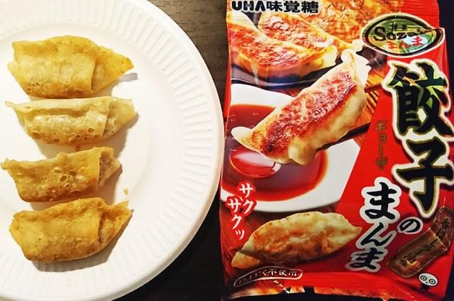 UHA味覚糖「餃子のまんま 香ばしラー油味」が餃子のまんますぎィ! こいつは史上最強のポータブル餃子だぜ