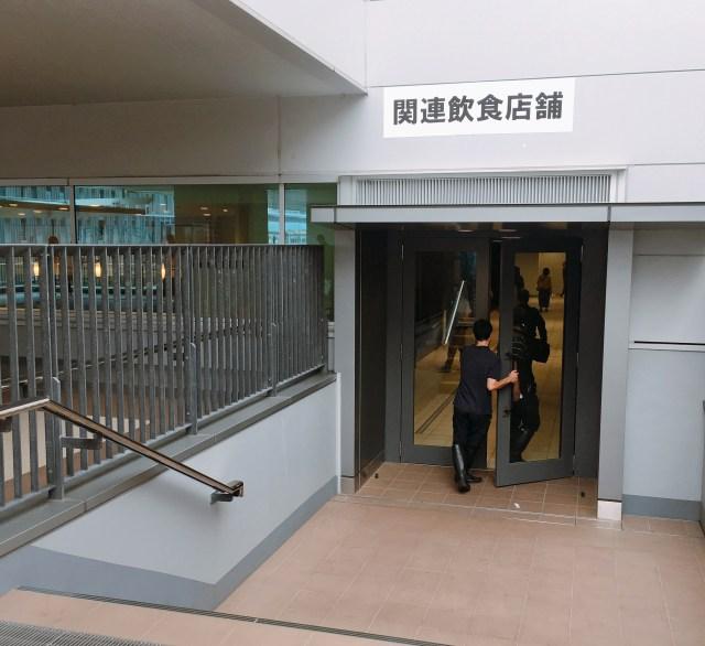【現地レポ】築地場内の名店が「豊洲市場」で新たな1歩を踏み出す / 戸惑いながらも変わらぬ人情あふれる営業