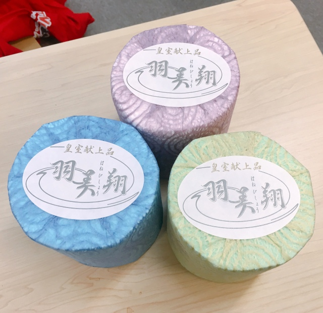 俺は何を血迷ったのか、皇室献上品の5000円もするトイレットぺーパーでケツを拭いちまった…… / 望月製紙「羽美翔」