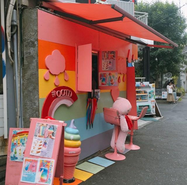 久々に原宿に行ったらトンデモない色の食い物が売ってたでござる! しかもサンドイッチなのに1080円!!