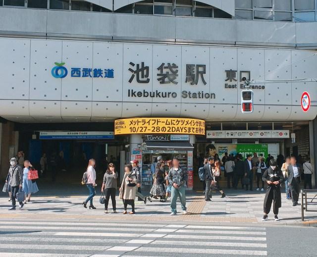 【マジかよ】新譜をリリースする『ケツメイシ』が西武池袋線・池袋駅にトンデモないポスターを掲出してしまう!