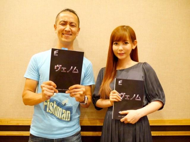 【奇跡】しょこたんがロケニューに降臨! 中川翔子が声優業でカルチャーショックを受けたこととは?