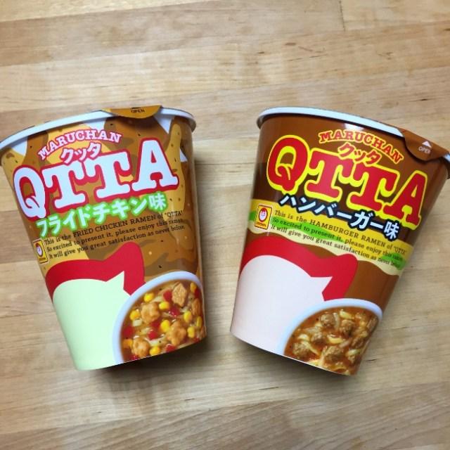 【QTTA】ジャンク感MAXな「ハンバーガー味」と「フライドチキン味」が新登場! パンチの効いた濃い~味にノックアウト
