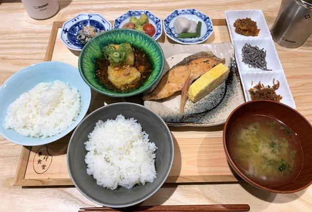 最高級炊飯ジャーで炊いた「ごはん」が食べられる『象印食堂』に行ってみた / ウマすぎてしばらく行列が続く予感!