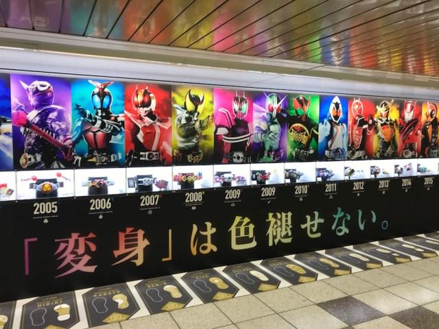 【仮面ライダー】大人向けの変身ベルトが大集結! 新宿駅のメトロプロムナードにCSMの巨大広告が期間限定で出現中